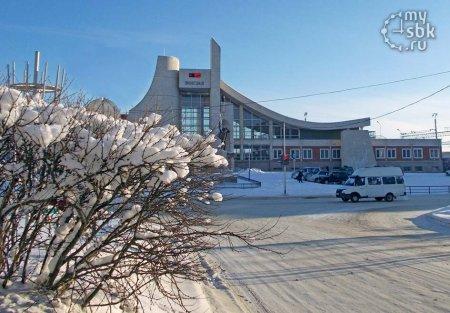 Вокзал Северобайкальска