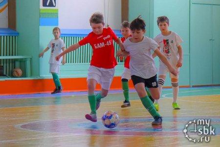 Межрегиональный турнир «Футбольные каникулы»