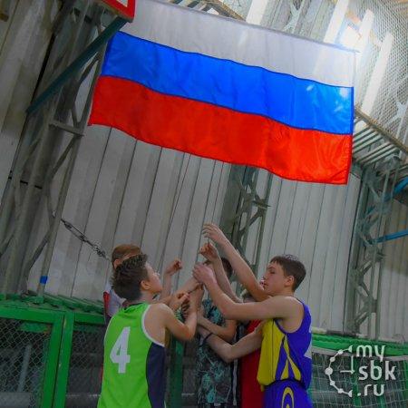 Открытый традиционный межрегиональный турнир по баскетболу на призы главы Северобайкальска