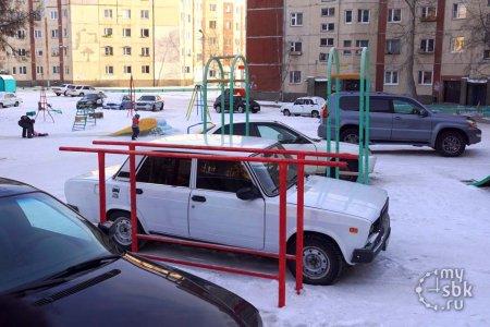 Двор многэтажек. Северобайкальск